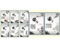 灰色企业文化标语展板矢量素材