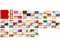 房地产广告挂历设计矢量素材