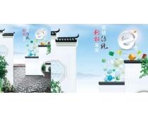 江南建筑风情广告PSD素材