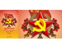 71建党节纪念展板矢量素材