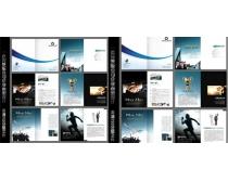 完整的公司企业画册设计时时彩投注平台