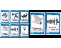 商务企业文化展板矢量素材