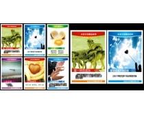 企业文化宣传广告展板矢量素材