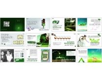 房地产招商广告画册矢量素材