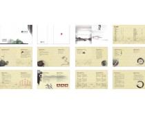 水墨公司宣传册设计矢量素材