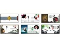 中国风文化艺术画册矢量素材