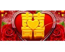 大双喜婚庆海报背景PSD素材