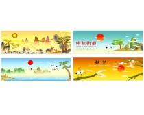 古典中秋节背景矢量素材