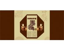 古典中秋月饼装包设计矢量素材