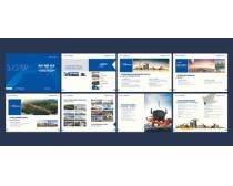 科技企业宣传册矢量素材
