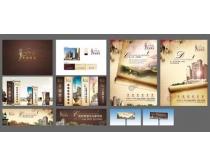 地產VI廣告設計PSD素材