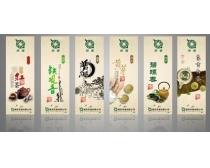 茶文化展板矢量素材