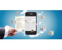 数码手机介绍广告PSD素材