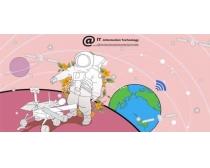 太空宇航员卡通封面时时彩投注平台