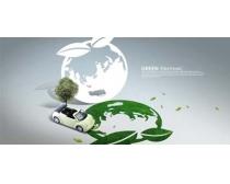 地球环保科技设计PSD素材