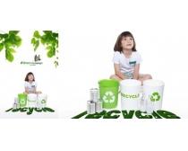 绿色环保回收小女孩PSD素材