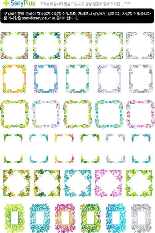 漂亮的韩国花纹边框