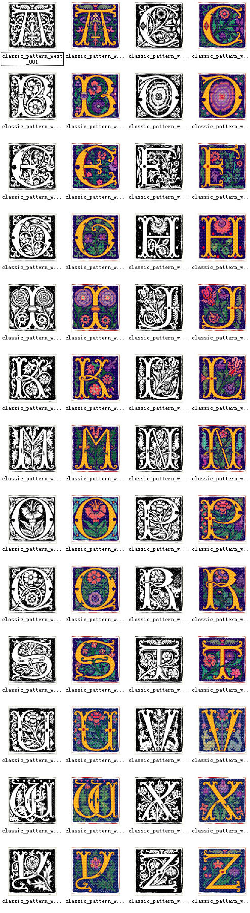 标识标志 > 素材信息   关键字: 古典图案古典花纹母26个英文字母矢量