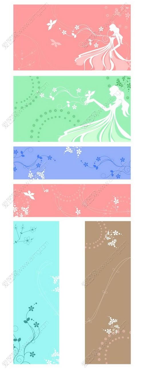 09最新韩国花纹图案背景素材20款
