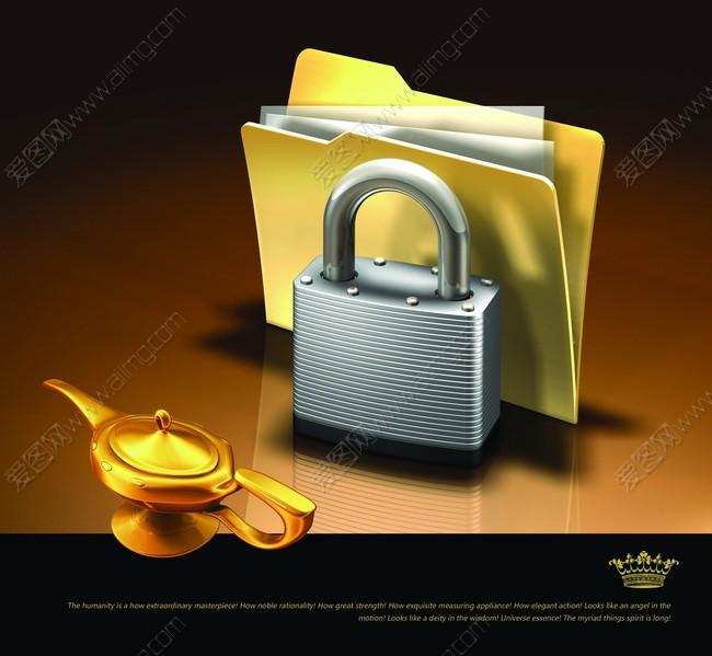 文件夹加密解密创意设计素材