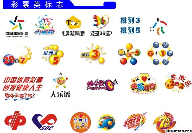 关键字: 彩票标志中国体充彩票标志七星彩标志中国足球彩票logo泛珠