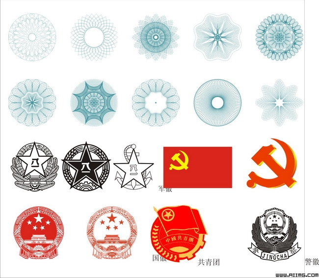 矢量素材 标识标志 国徽 党徽 警徽 八一军徽 共青团团徽 矢量标志 矢