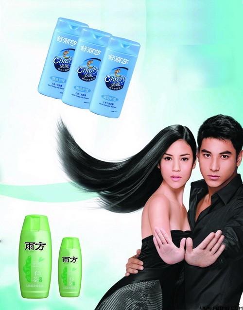 海飞丝洗发水广告psd分层素材图片