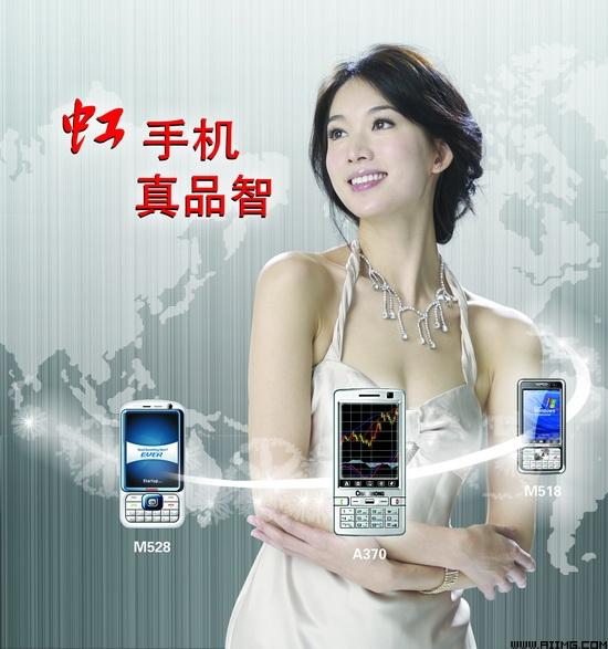 长虹lt2261o电源电路图
