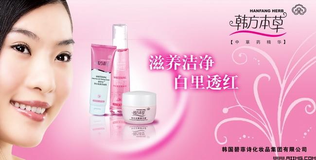 化妆品广告灯箱片设计