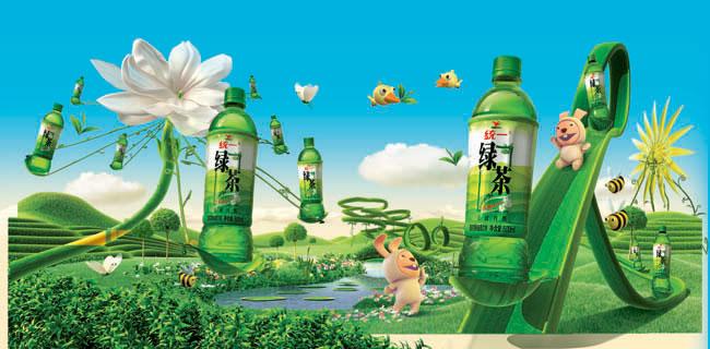 统一绿茶09年最新广告素材