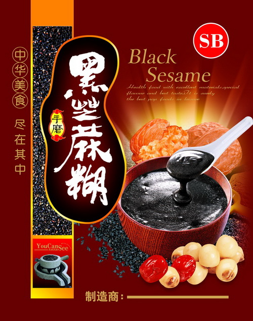 黑芝麻糊食品包装素材