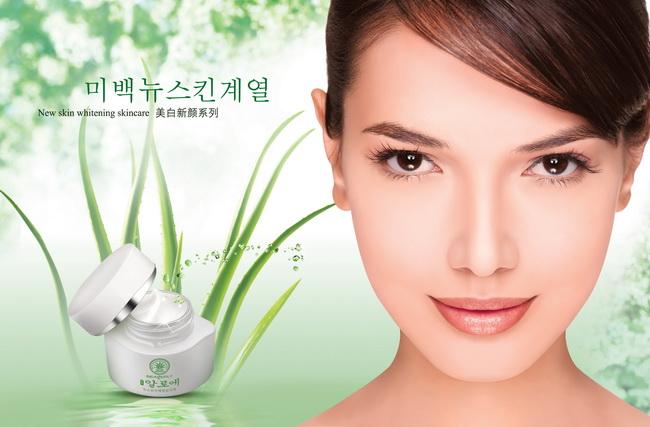 芦荟化妆品广告素材