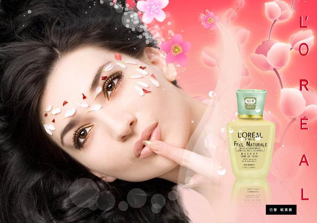 欧莱雅化妆品广告设计