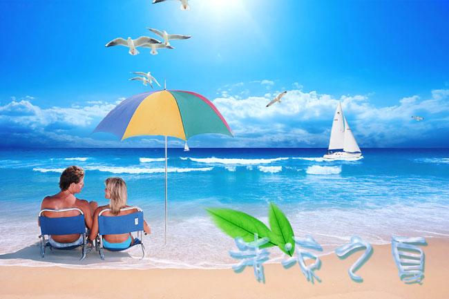 清凉之夏海滩风景图片素材