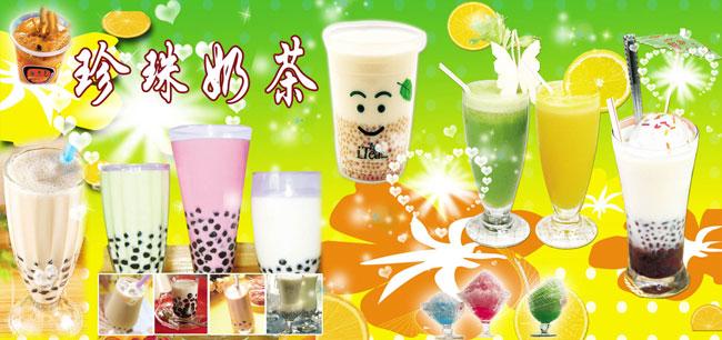 珍珠奶茶图片素材