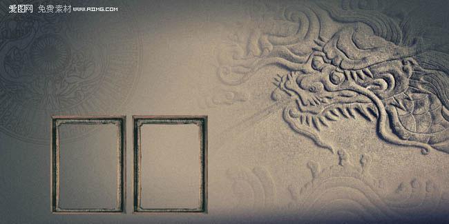 2009主题模版[古色之香]横版01