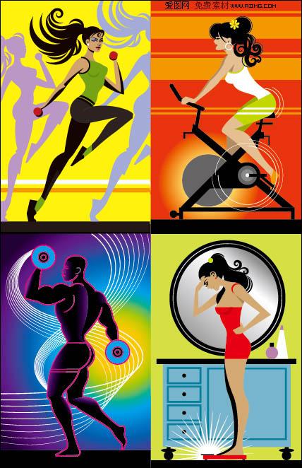 ps举牌素材_健身插画矢量素材 - 爱图网设计图片素材下载