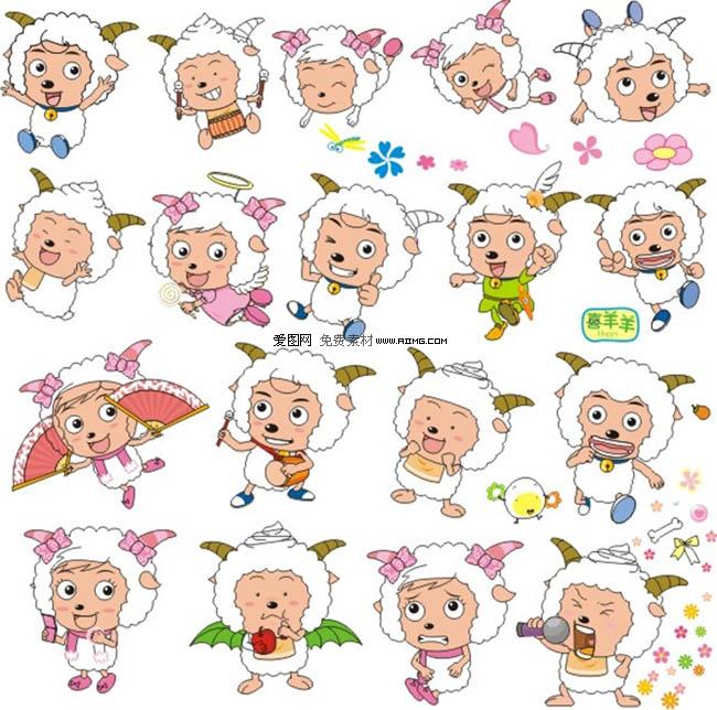 矢量喜羊羊喜羊羊可爱卡通喜羊羊表情矢量图片
