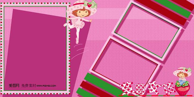 {草莓女孩}跨页儿童模板(7P)