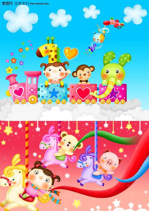 可爱的六一儿童节图片2 - 爱图网设计图片素材下载图片