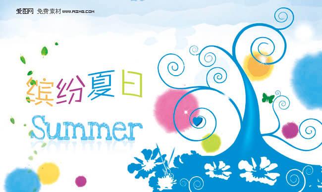 缤纷夏日夏季吊旗图片