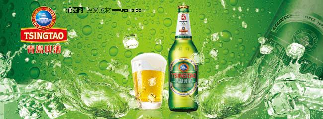 青岛啤酒广告设计 青岛啤酒设计 啤酒 青岛 水滴 冰块 青岛啤酒标志