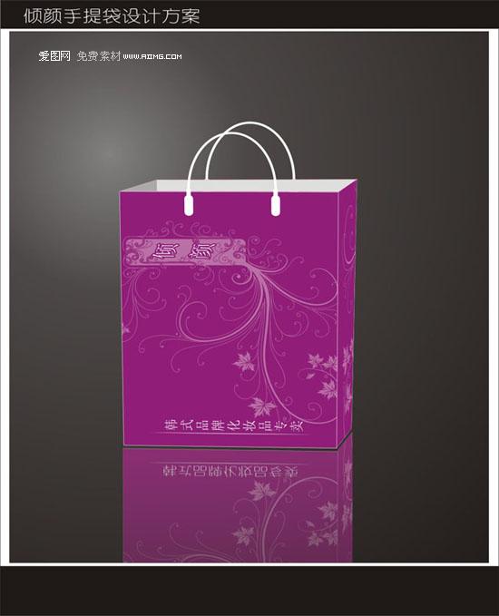 女装手袋 化装品手袋 广告设计 包装设计 矢量素材;; 专业生产手提袋