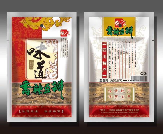 月饼包装袋_食品包装设计 - 爱图网设计图片素材下载