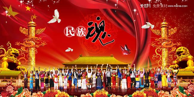 少儿中国梦海报手绘