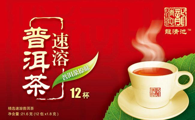 普洱茶平面包装设计素材