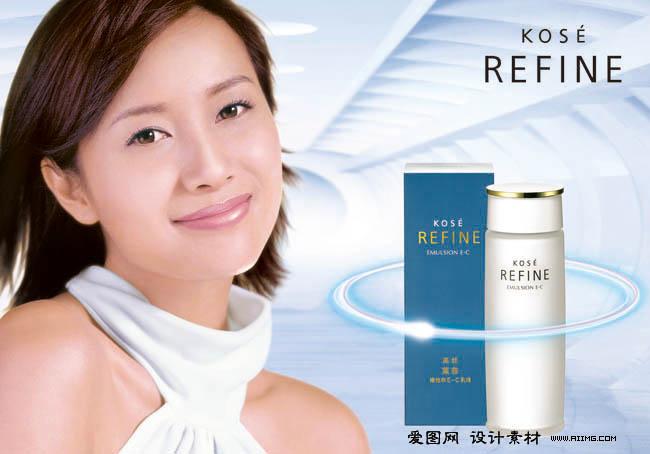 高丝化妆品广告素材
