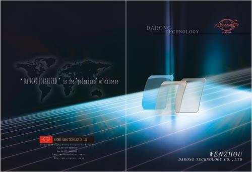 爱图首页 矢量素材 画册设计 > 素材信息   关键字: 大融科技眼镜画册