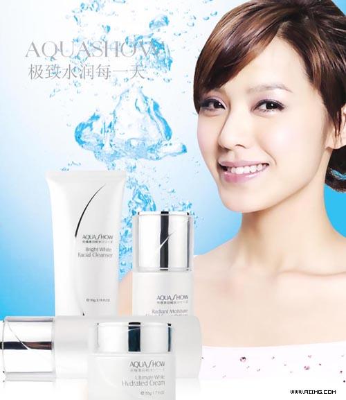 AQUASHO化妆品广告