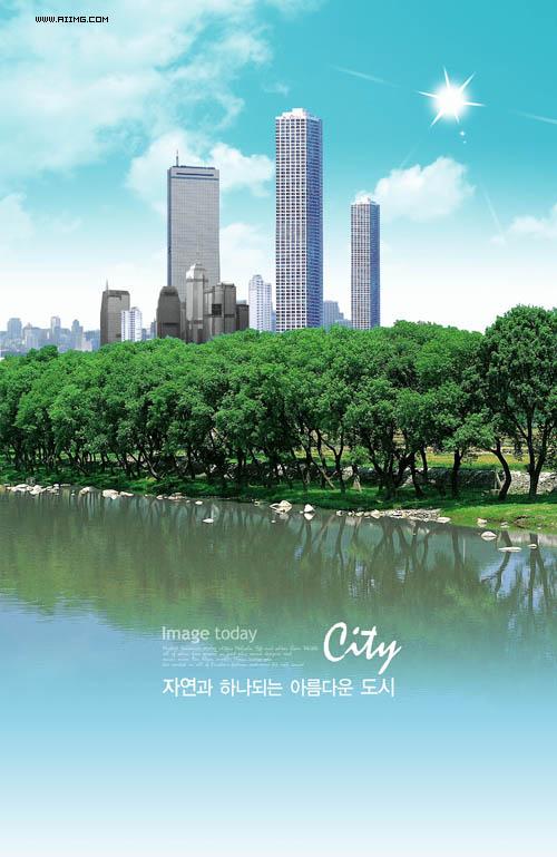 城市生态建设素材